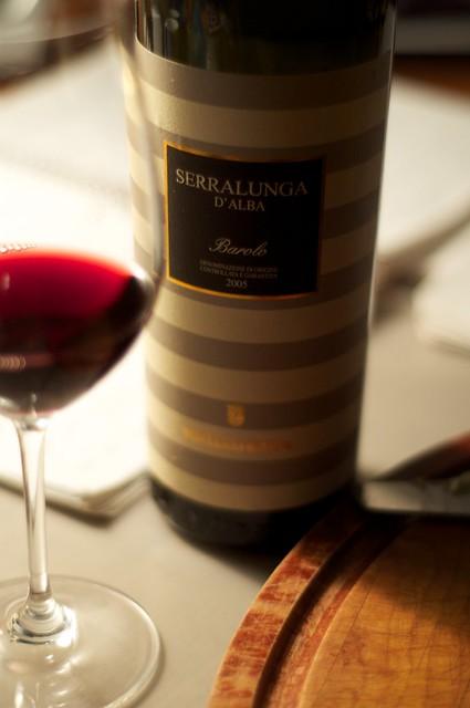 2005 Fontanafredda Serralunga d'Alba Barolo