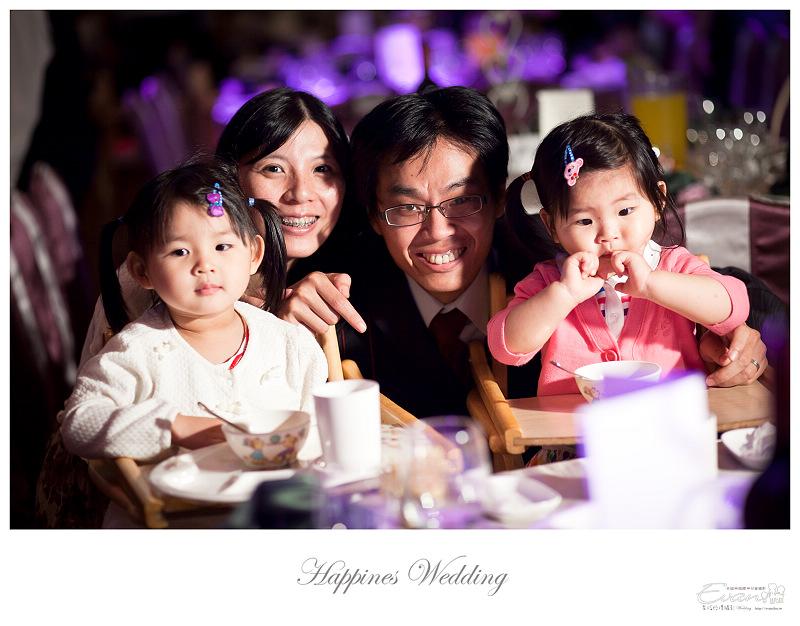 [婚禮攝影]承澤&佩蓉 婚禮紀錄_193
