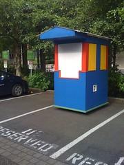 oregon portland dogfood pearldistrict treefort iphone foodcart naturalcapitalcenter dogfoodcart petfoodcart gimmiethat