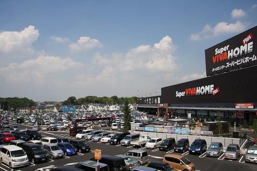 ホームセンター / Home Center