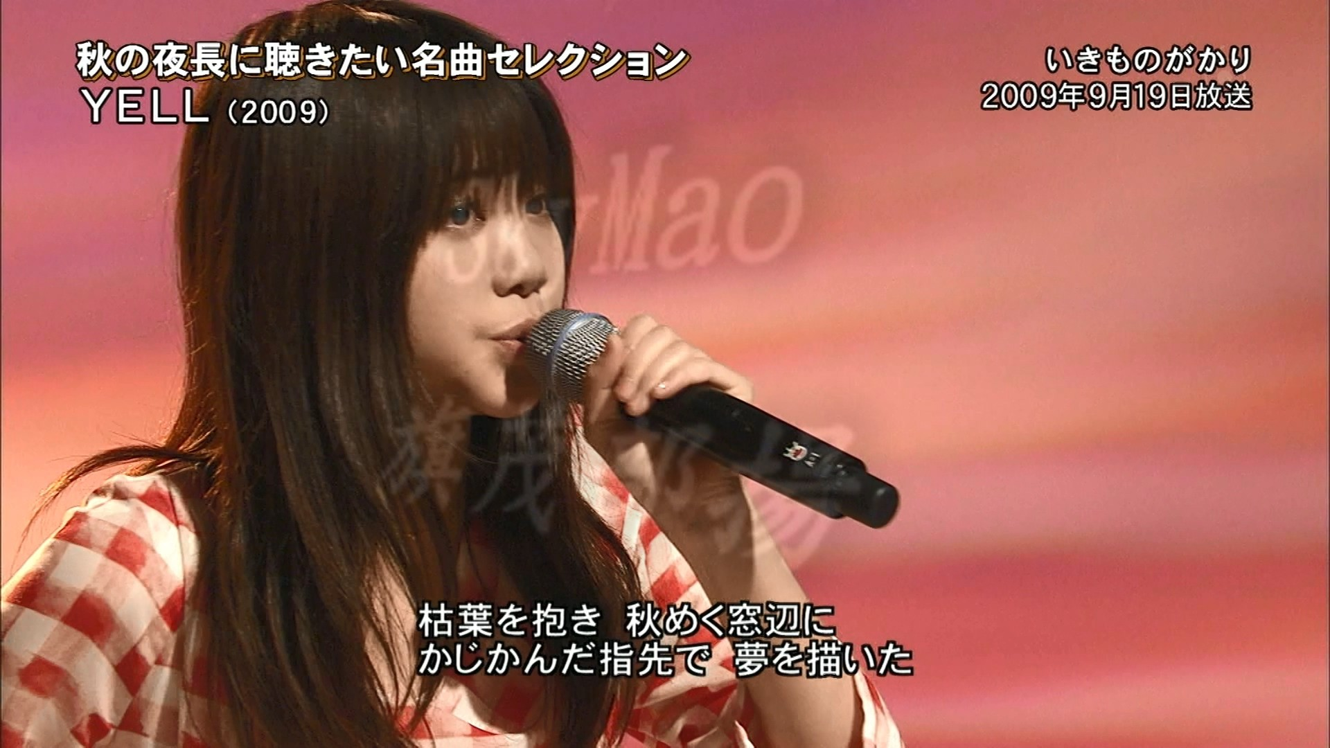 2016.10.08 全場(MUSIC FAIR).ts_20161008_181320.587