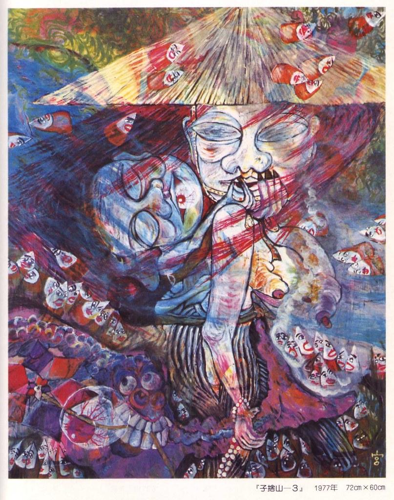 05 Takabata Sei, 1977