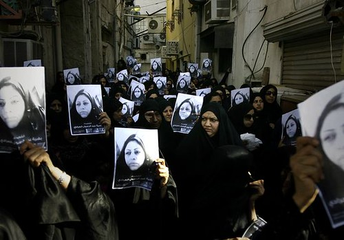 Bahraini Shiites women attend the funeral of Bahiya al-Arad