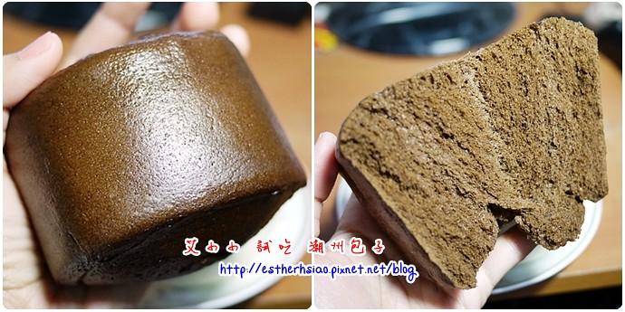 7 黑糖饅頭