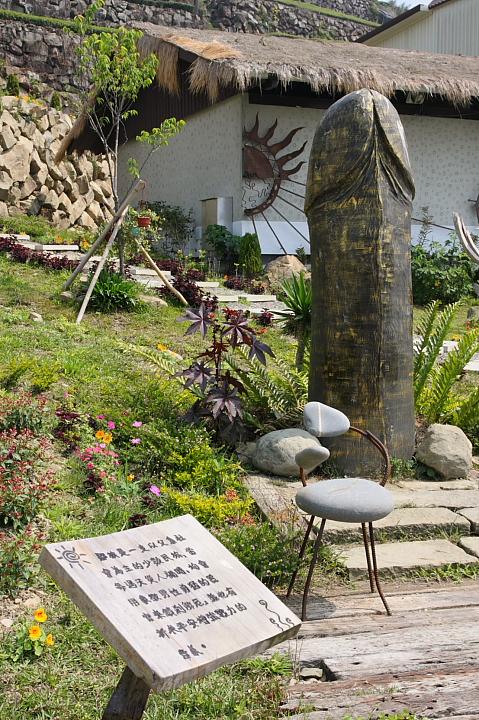 阿里山鄒族文化部落033