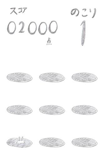 1000000930