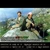 Adham Barzani - Edris Barzani (Kurdistan Photo كوردستان) Tags: freedom democracy peace iran iraq syria fighters genocide kurdistan barzani kurd anfal barzan پارتی peshmerge کوردستان kürdistan كوردستان pêşmerge الأنفال دیموكراتی