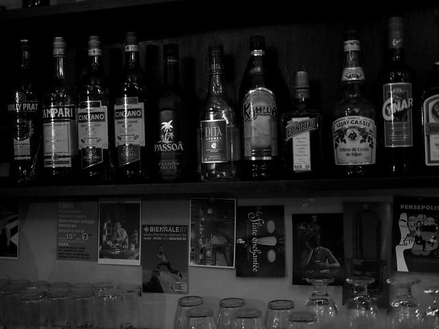 Bar ~旧バラ荘~