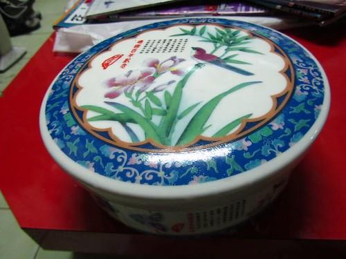 2011花博-戰利品-建國百年紀念花博陶瓷便當彩色的哦.jpg