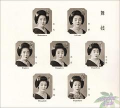 77th Kamogawa odori-1956 (kofuji) Tags: kyoto maiko geiko geisha kamogawa pontocho odori shinahide mamehana mamemaru mamehisa mameyo shinahiro ichinao