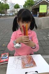 20110319-今天用彩色鉛筆-1