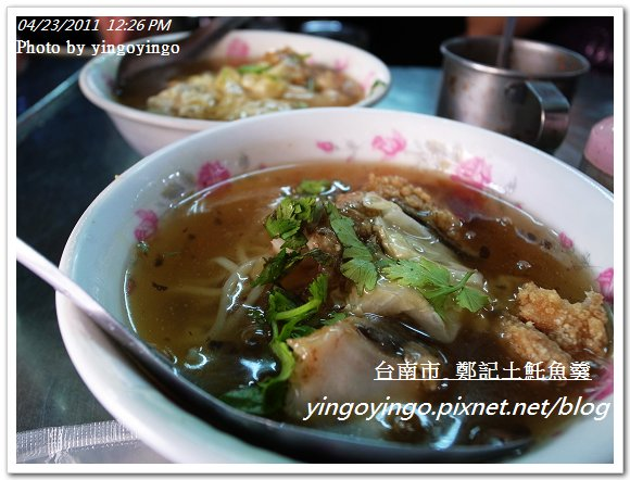 台南市_鄭記土魠魚羹20110423_R0019167