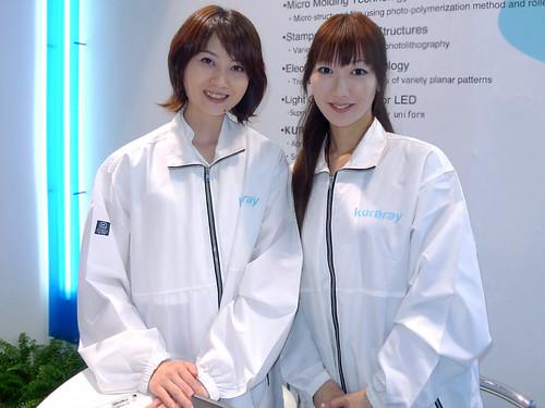 小野由美子+渚啓