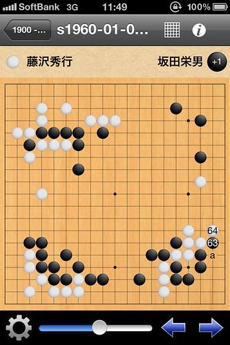 SmartGoPro (3)
