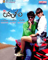 Mr Lavangam Telugu Movie