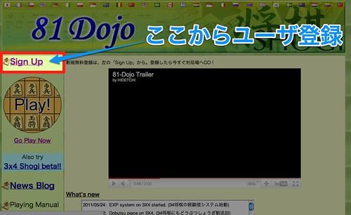 スクリーンショット(2011-05-27 1.32.53)