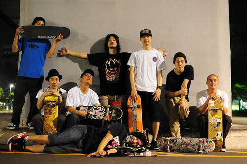Go Skateboarding Day @AREA