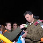 Aid Delegation to Japan Leaves Israel thumbnail