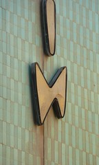 What an N!!! (army.arch) Tags: cinema theater downtown theatre amman jordan googie movietheater albalad alhussein