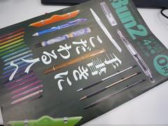 文具のフリーペーパー Bun2[ブンツウ] 2011年4月号 Vol.35
