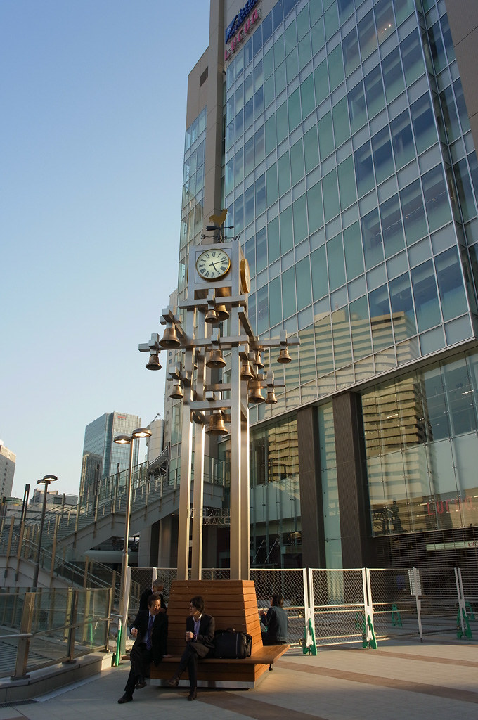 the clock at the brand-new Osaka Station