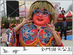 2011-石蚵小麥節-03.jpg