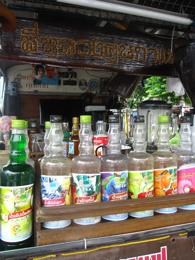 P'Luang (พี่หลวงคนกาแฟ)