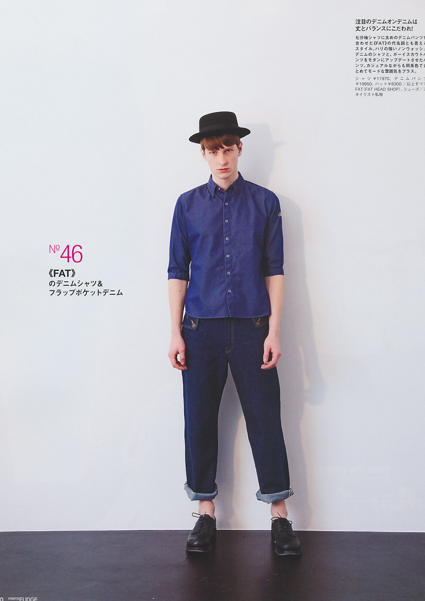 Lessandro Reyniers5006(men's FUDGE32_2011_05)