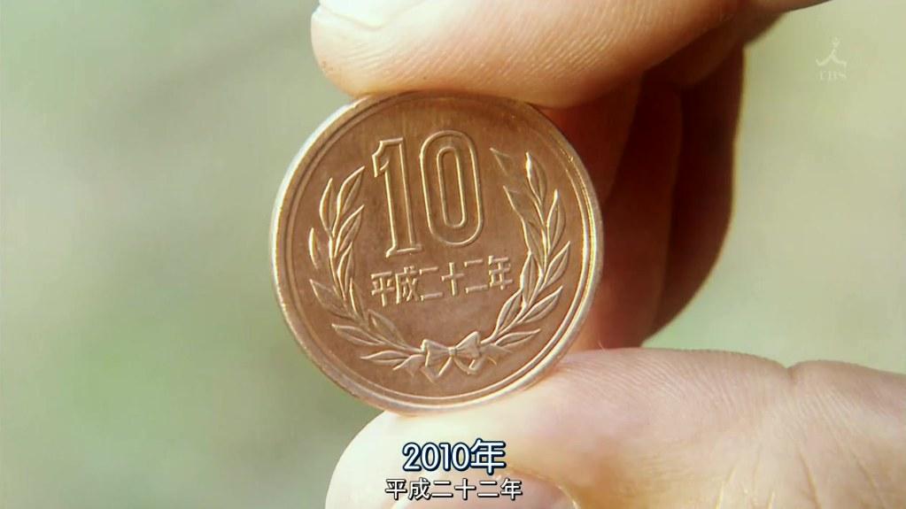 人人-仁醫完結篇-01.mkv_20110424_003622.jpg
