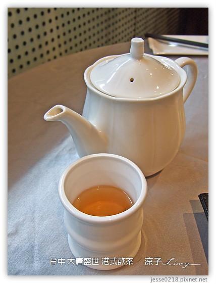台中 大唐盛世 港式飲茶 8
