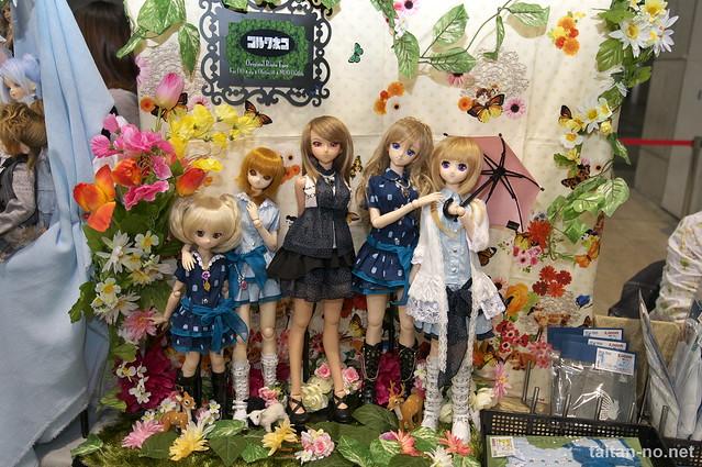 DollsParty25-DSC_2906
