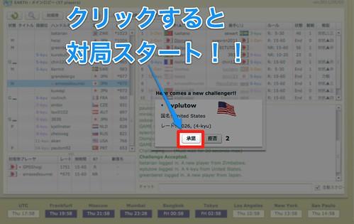 スクリーンショット(2011-05-27 2.57.50)