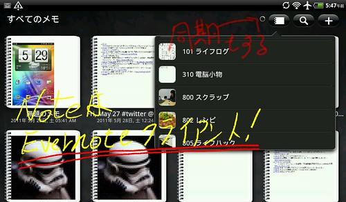 2011-05-28_05-49-19