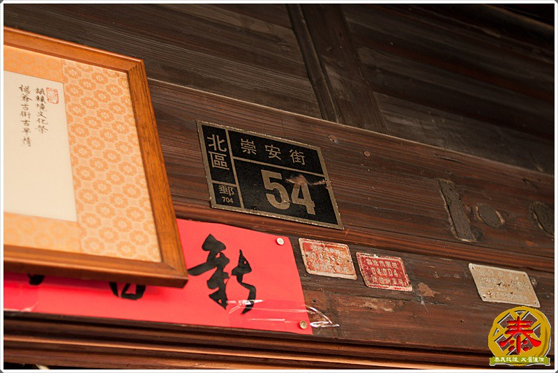 2011.02.06 連得堂餅家-4