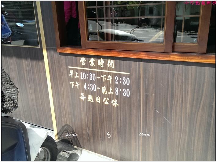 桃園小木屋牛肉麵 (22).jpg