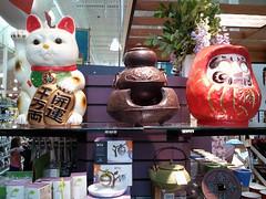 Uwajimaya Bellevue | Bellevue.com