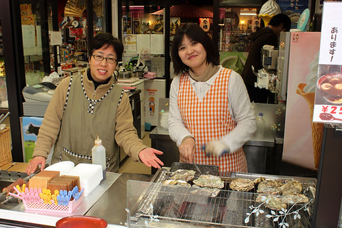 Ladies selling the famous Hiroshima Oysters