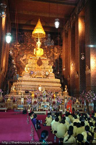 Wat Pho - Phra Uposatha