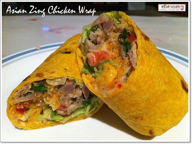 Asian Zing Chicken Wrap