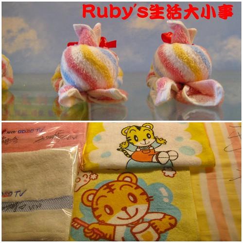 興隆毛巾觀光工廠 (4)