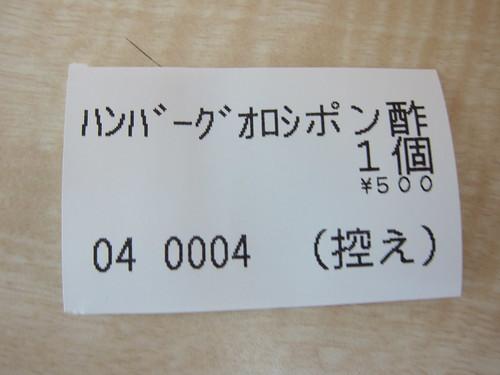 IMG_7794
