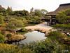 Ninna-ji Garden - Kyoto, Japan