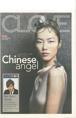 Kim Hyun Joong The Face Shop Article in The CLOVE MAN