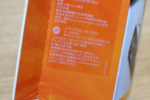 DSC00689
