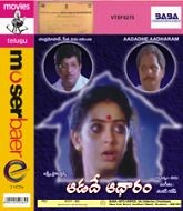 Adade Adharam Telugu Movie