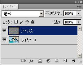 全画面キャプチャ 20110412 120029