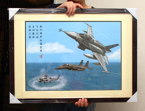 Poster illustration for Changi Air Base in frame - 2