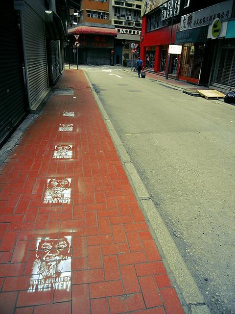 Who's afraid of Ai Weiwei all over Hong Kong 香港满是 '谁在害怕艾未未' #graffiti #涂鸦 之人行道篇  请帮转推