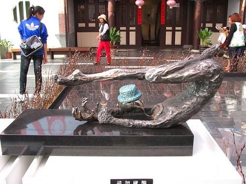 2011台北花博-文化A館-黑白律動-作品-2.JPG