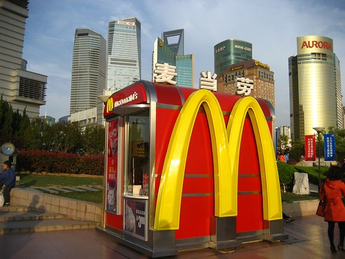 Mini MacDonald's